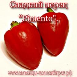 """Семена сладкого перца """"Pimento"""""""